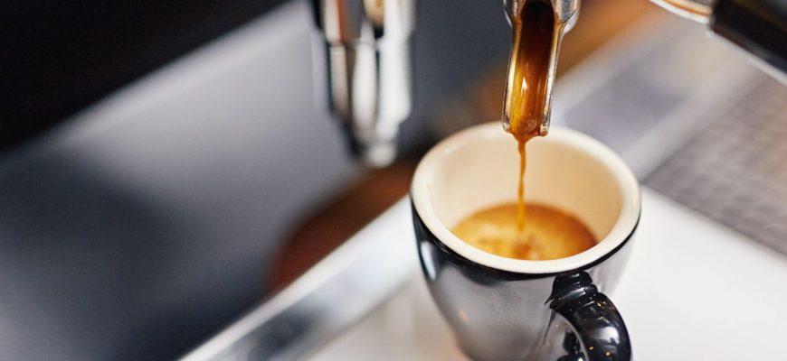 Одна чайная ложка в утреннем кофе растворяет килограммы более эффективно, чем другие средства
