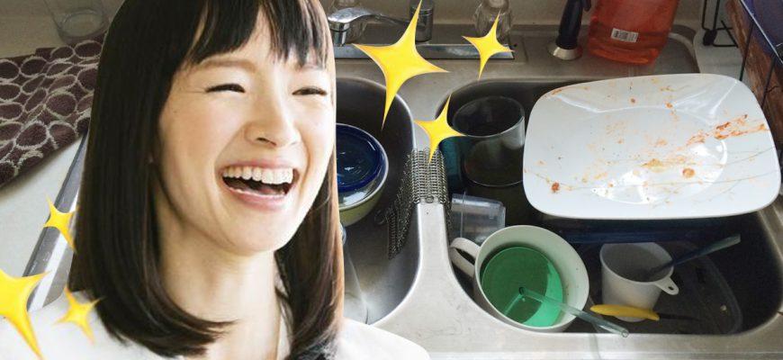 Как расхламить кухню по методу «Конмари»: 10 трюков от королевы порядка