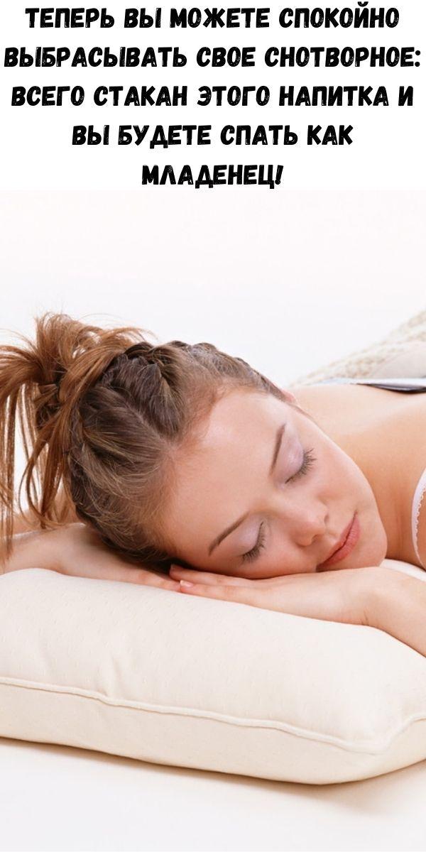 С нашим бухгалтером вы можете спать спокойно положен ли дополнительный отпуск главному бухгалтеру