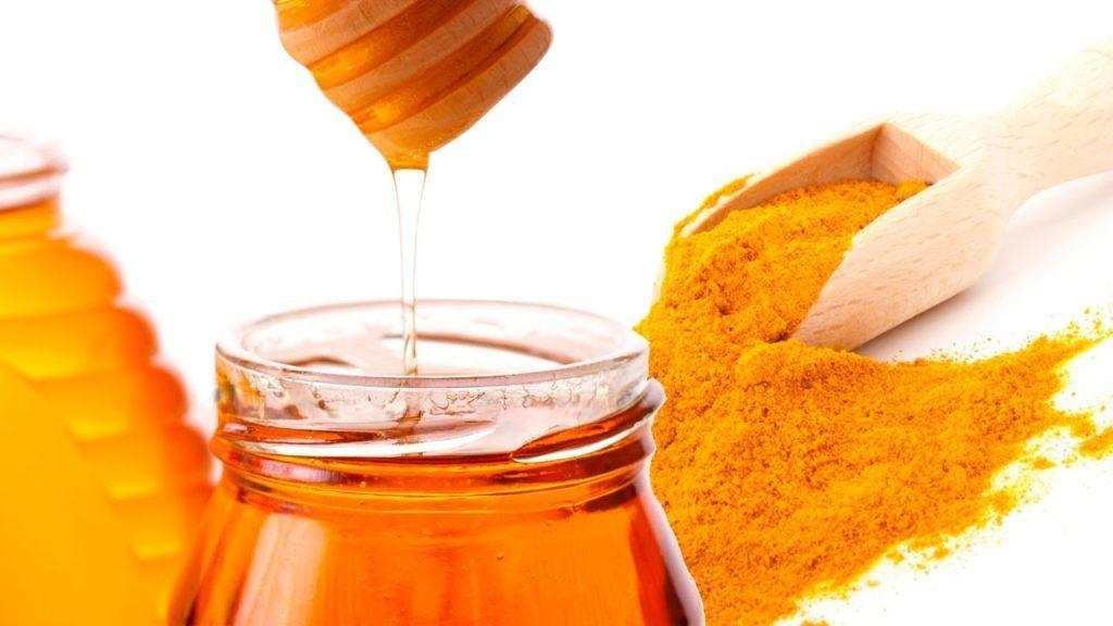 Куркума и мед от боли в суставах