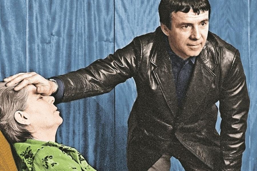 Телевизионные «целители» в СССР: Операции без наркоза, воскрешение человека и прочие чудеса в эфире