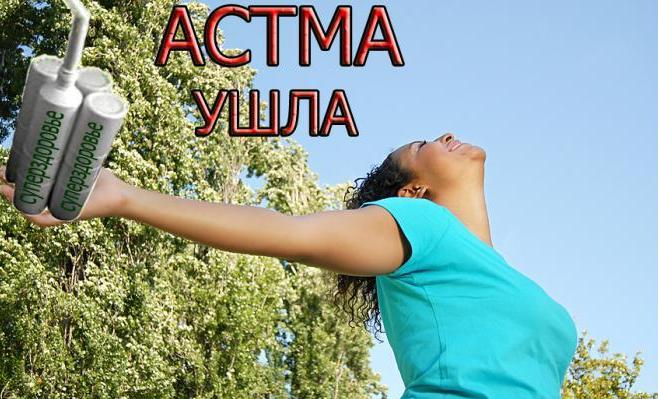 Лечим астму… красным луком. Уникальный рецепт со 100%-ной эффективностью!