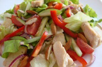 Легкий салат с курицей. Худеем вкусно!