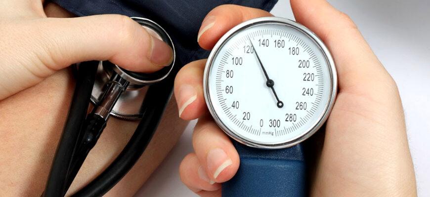 Высокое артериальное давление и закупорка артерий останутся в прошлом, если вы приготовите эту смесь!