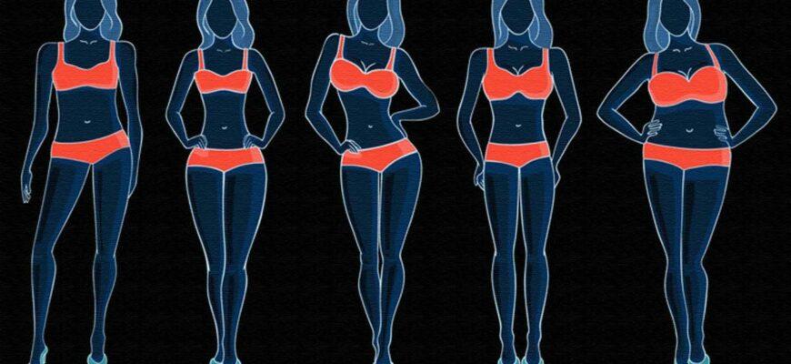 Как потерять вес с вашим типом телосложения